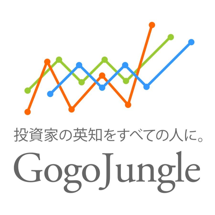 gogojungleのホームページリンク